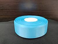 Репсовая лента 2.5см цвет 20