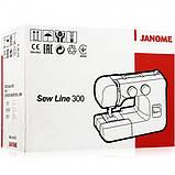 Швейна машина Janome Sew Line 300, фото 8