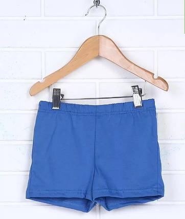 Трусы-шорты для мальчика , индиго, фото 2