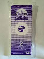 Фасувальні пакети для харчових продуктів Золотий перетин.