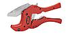 Аренда ножницы для пластиковых труб MGF до 63 мм