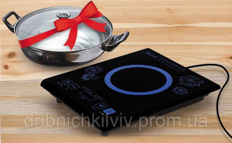 Переносна індукційна плита + каструля