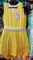 Детское летнее платье. Фатин Желтое Billy bear Венгрия 3-6лет