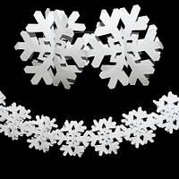 Гирлянда 3D Снежинка