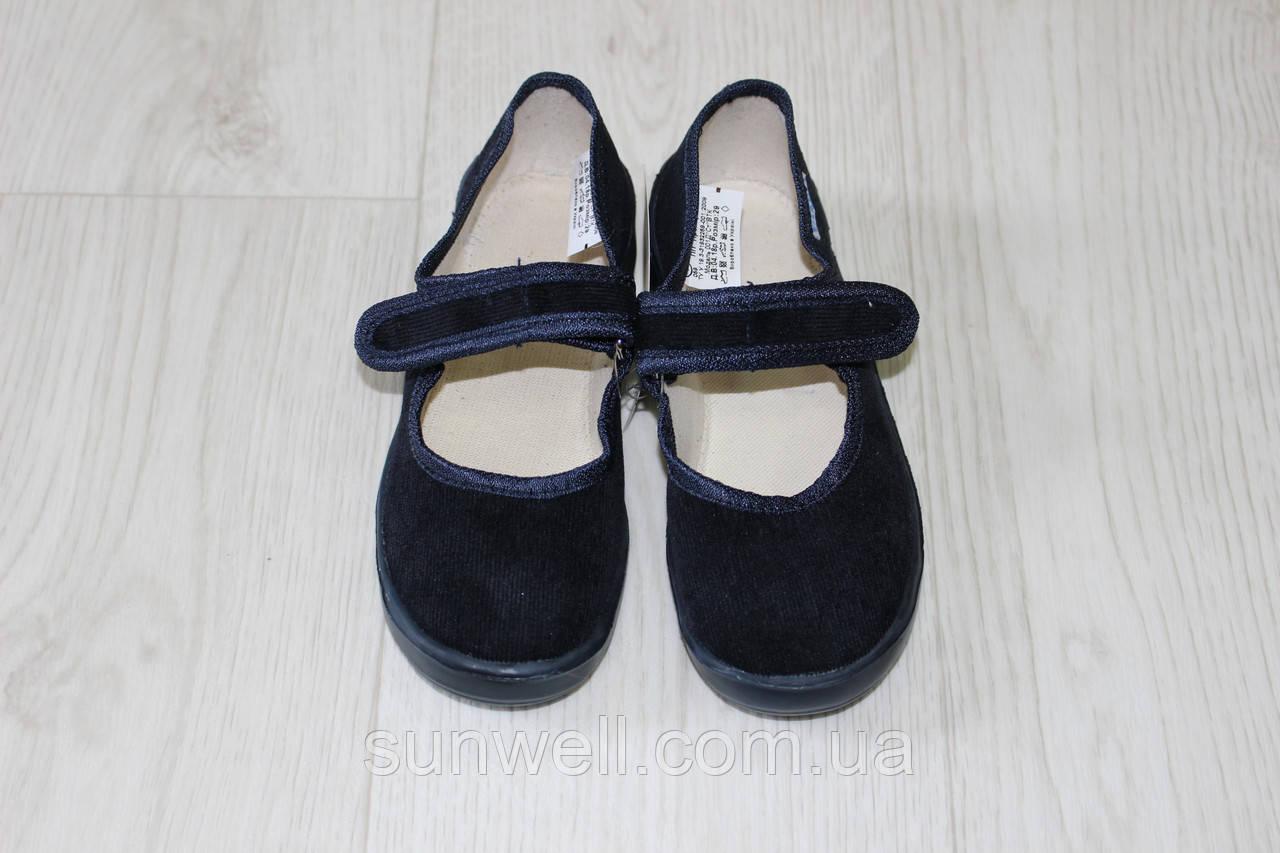 Тапочки в садик для мальчика, обувь Vitaliya, ТМ Виталия Украина, р-р 31