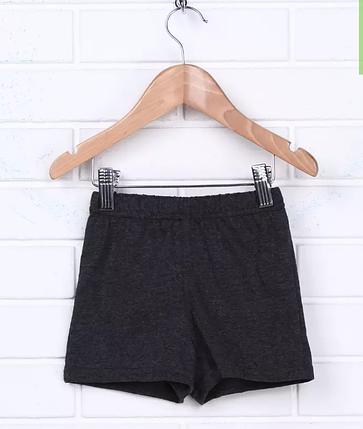 Трусы-шорты для мальчика , темно серые, фото 2