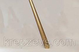 Шпилька М6 резьбовая латунная DIN 976
