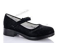 """Туфли демисезонные на девочку кожзам, размеры 30-37  Серии """"Солнце"""" купить оптом в Одессе на 7км"""