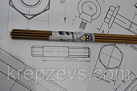 Шпилька М8 різьбова латунна DIN 976