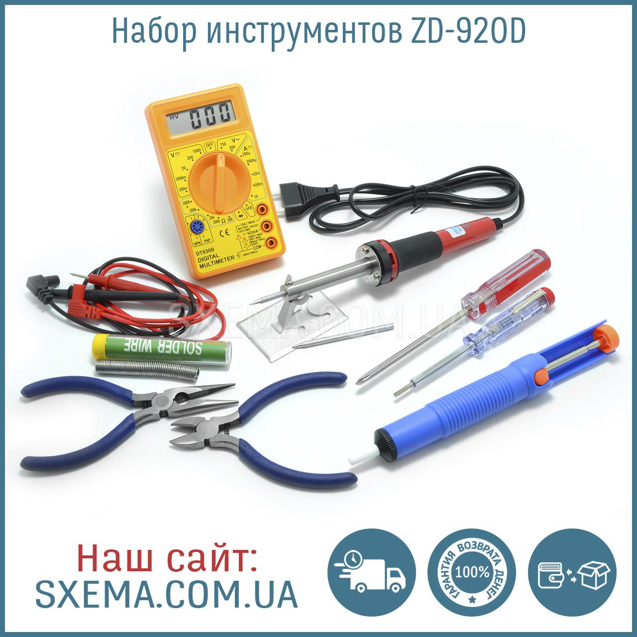 Набор инструментов ZD 920D паяльник, кусачки, мультиметр, оловоотсос