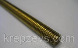 Шпилька М12 різьбова латунна DIN 976
