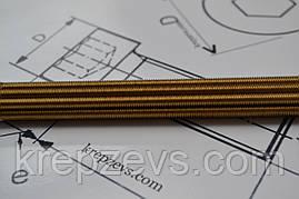 Шпилька М14 різьбова латунна DIN 976