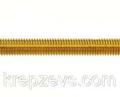 Шпилька М16 резьбовая латунная DIN 976