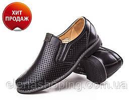 Туфлі-мокасини для хлопчика (35-36)