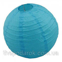 Китайский фонарик шар (35см) голубой