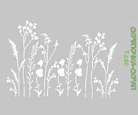 Трафарет ботаника