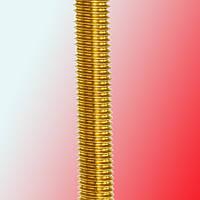 Шпилька М24 резьбовая латунная DIN 976