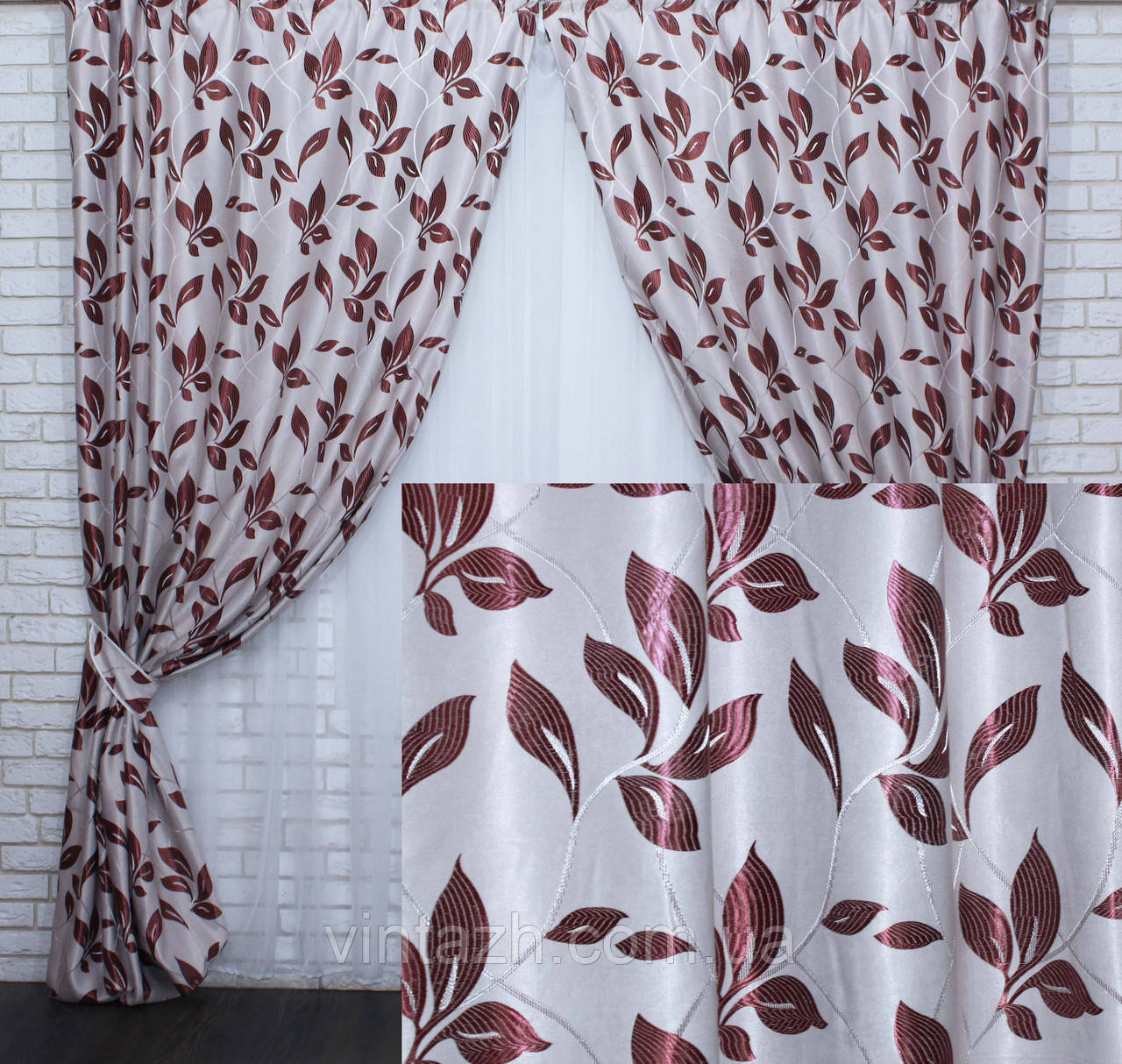 Плотные шторы для гостиной от производителя