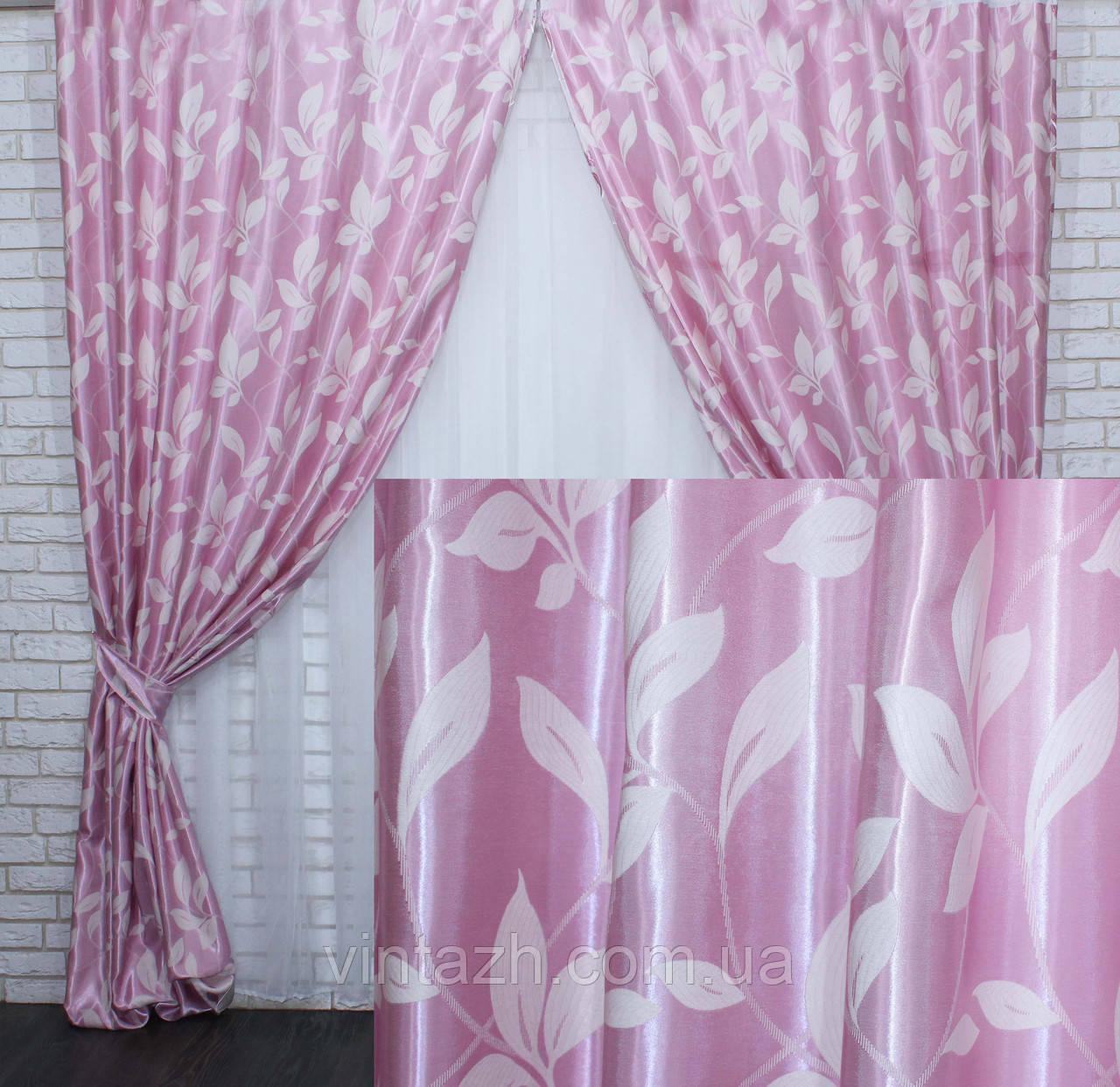 Комплект штор в розовом тоне в интернет магазине