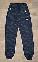 """Спортивные штаны для мальчика 134-140-146-152-158-164 рост """"S&D""""  Венгрия"""