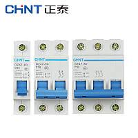 Дифференциальный автомат АВДТ NBH8LE-40 1P+N 16А - 30mA (электронный)