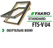 Дахове вікно Fakro (двокамерне FTS-V U4) дерев'яне вікно з вент. щілиною