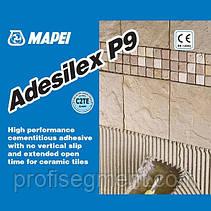 Клей для теплых полов Mapei ADESILEX P9 Grey/Серый 25 кг., фото 3