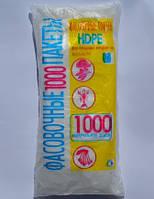 Фасовочные пакеты для пищевых продуктов HDPE
