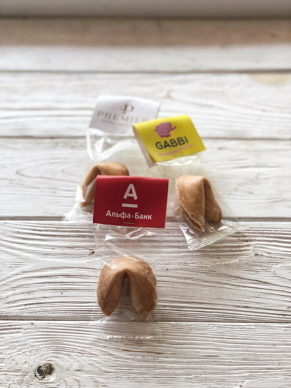 Брендированное печенье с предсказаниями Корпоративные подарки, Подарки с логотипом, Сувенир с лого, фото 1