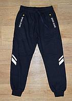 """Спортивные штаны для мальчика 116-122-128-134-140-146 рост """"S&D""""  Венгрия"""