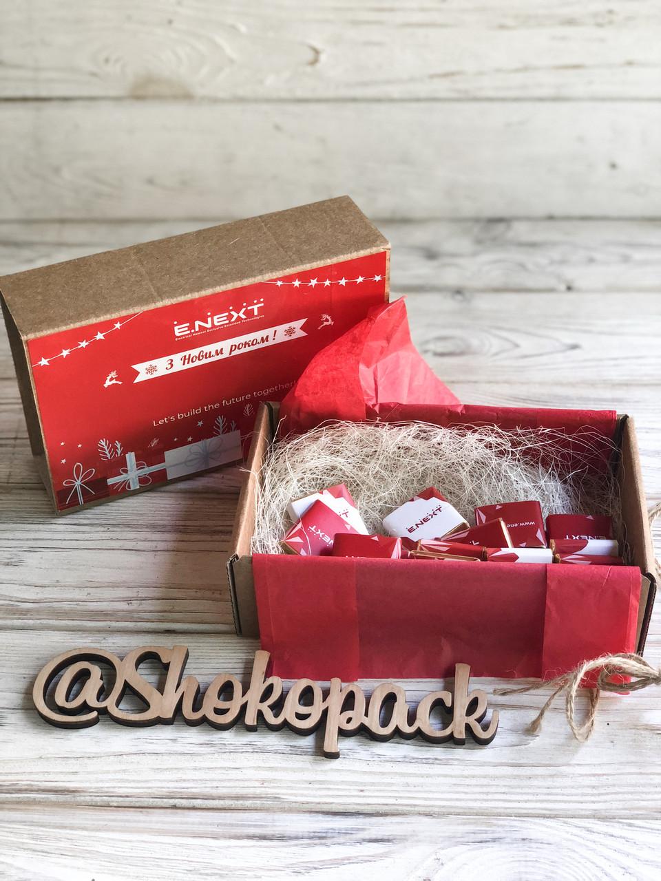 """Шоколадный набор с лого """"Шококрафт 30"""" Корпоративные подарки, Подарки с логотипом, Сувенир с лого"""