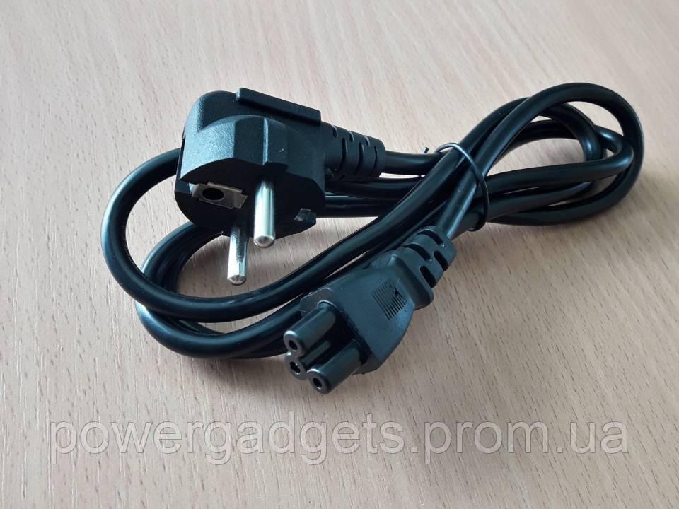Сетевой шнур для блока питания ноутбука 3-pin 1.5м