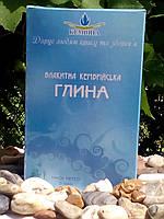 Глина голубая кембрийская, 2*500г.