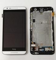 Оригинальный дисплей (модуль) + тачскрин (сенсор) с серой рамкой для HTC Desire 620 | 620G (белый цвет)