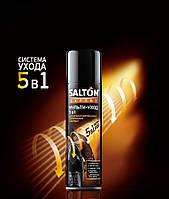 Salton Expert мульти уход 5в1