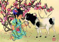 Схема для вышивки бисером День Гуй Вэй (Вода инь на козе) КМР 5045