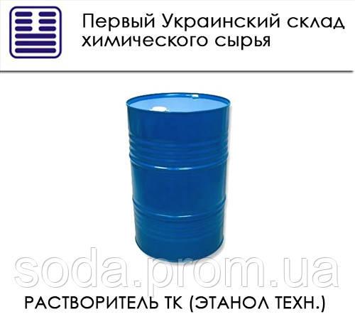 Растворитель ТК (этанол техн.)