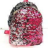 Рюкзаки с паетками и стразами ПАЕТКА (фуксия 2хсторон)25*26, фото 2