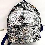 Рюкзаки с паетками и стразами ПАЕТКА (фуксия 2хсторон)25*26, фото 3