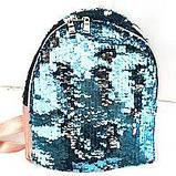 Рюкзаки с паетками и стразами ПАЕТКА (фуксия 2хсторон)25*26, фото 6