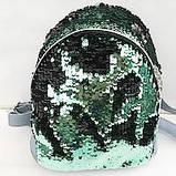 Рюкзаки с паетками и стразами ПАЕТКА (фуксия 2хсторон)25*26, фото 7