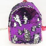 Рюкзаки с паетками и стразами ПАЕТКА (фуксия 2хсторон)25*26, фото 8