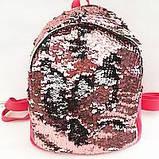 Рюкзаки с паетками и стразами ПАЕТКА (фуксия 2хсторон)25*26, фото 9