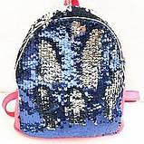 Рюкзаки с паетками и стразами ПАЕТКА (фуксия 2хсторон)25*26, фото 10