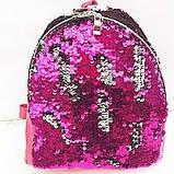 Рюкзаки с паетками и стразами ПАЕТКА (розов-серебро 2хсторон)25*26, фото 10