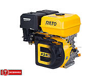 Бензиновый двигатель RATO R420 MTG