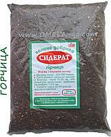 Горчица Зелёное удобрение сидерат, 0,7 кг