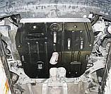 Захист картера двигуна і кпп Opel Combo C 2001-, фото 10
