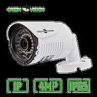Наружная IP камера GreenVision GV-061-IP-G-COO40-20