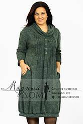 Платье-туника №613(50-64р-р) 62-64